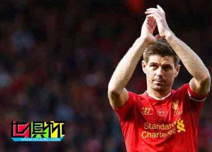 杰拉德正式宣布退役 利物浦传奇曾奇迹夺欧冠