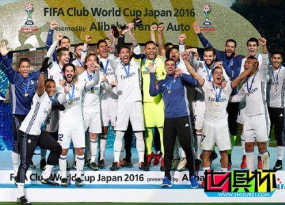 世俱杯-C罗戴帽日国脚2球 皇马4-2鹿岛鹿角夺冠