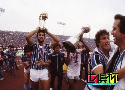 1983年12月11日巴西格雷米奥2比1战胜联邦德国汉堡队