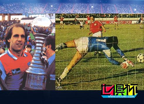 1988年12月11日乌拉圭民族点球大战7比6险胜荷兰埃因霍温 埃因霍温 荷兰 点球大战 民族队 乌拉圭 1988 丰田杯  第3张