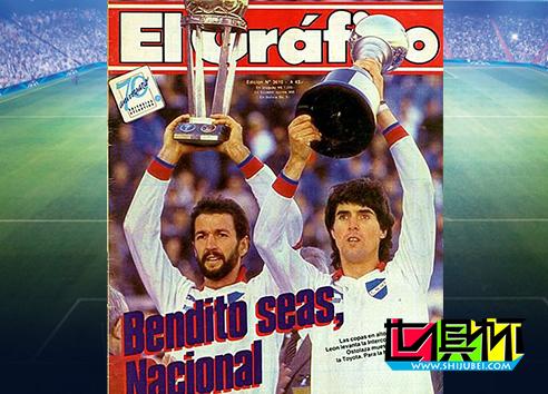 1988年12月11日乌拉圭民族点球大战7比6险胜荷兰埃因霍温 埃因霍温 荷兰 点球大战 民族队 乌拉圭 1988 丰田杯  第4张