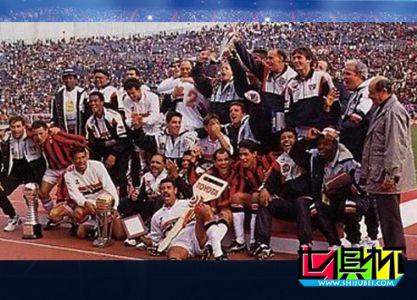 1993年12月12日米兰军团2比3不敌巴西圣保罗