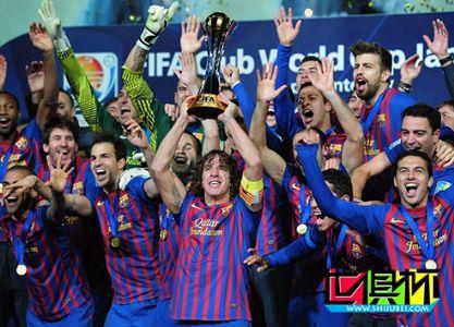 2011年世俱杯回顾历程
