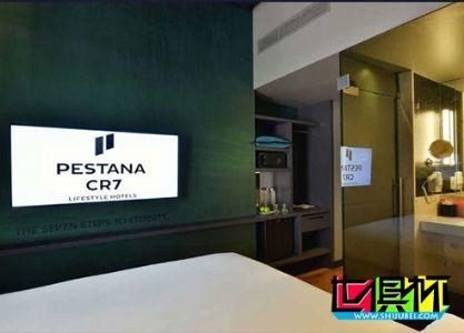 C罗第二家酒店即将在里斯本开业