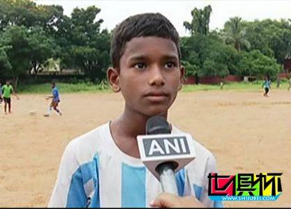 11岁印度少年入选拜仁青训营,梦想启程!