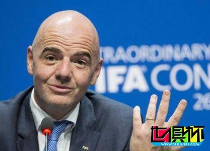 法媒体曝FIFA欲扩军世俱杯至32队
