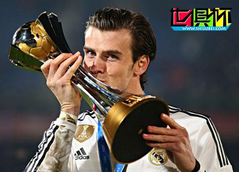 2014世俱杯决赛之王贝尔!3决赛3球3冠军 皇马这1亿太值