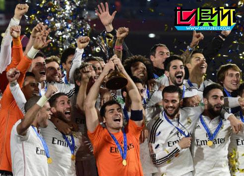 2014世俱杯:79比78!皇马冠军数超巴萨 西班牙霸王现在是他们