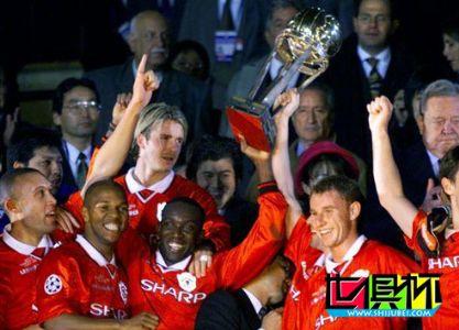 FIFA改规定,曼联现在有两座世俱杯冠军了