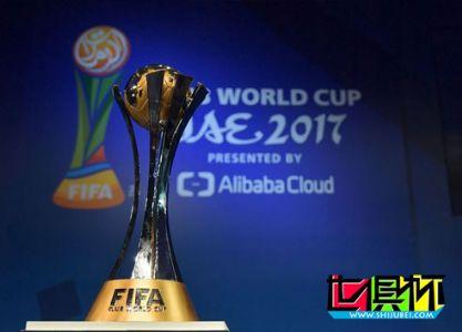 日本足协建议FIFA:废除联合会杯和世俱杯,新世俱杯四年一次