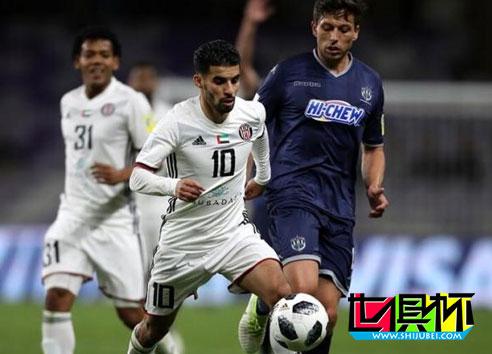 世俱杯-阿布扎比1-0胜奥克兰城 将战浦和红钻-第1张图片-世俱杯