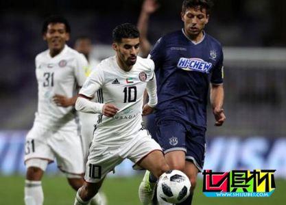 世俱杯-阿布扎比1-0胜奥克兰城 将战浦和红钻