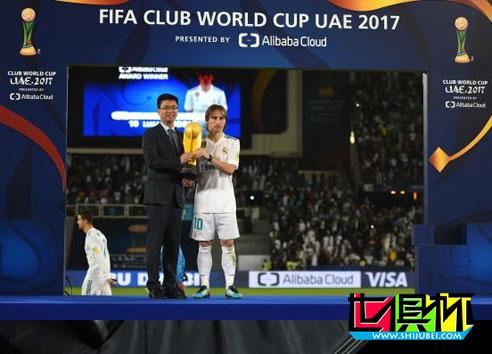 阿里云成为FIFA世俱杯合作伙伴后首次亮相世界体育舞台