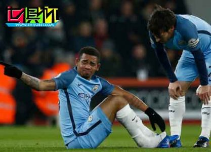 惨!45分钟连伤3人 英媒:曼城新大腿韧带损伤