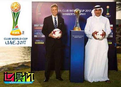 2017年世俱杯会徽发布:主打阿联酋元素