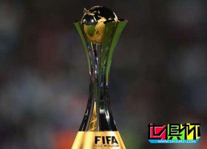 2015年国际足联世界俱乐部杯赛程
