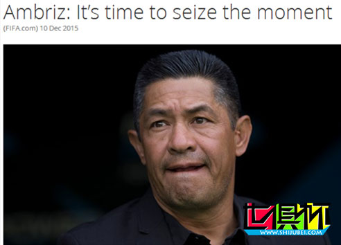 2015世俱杯:墨媒:美洲恐难招架恒大外援 两大利好提升士气