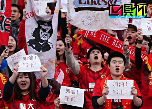 2015世俱杯:邹正重伤影响全队 恒大每突破一步都是历史
