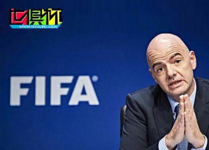 争议不断?FIFA主席回击:录像裁判的结果很积极