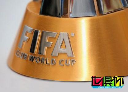 世俱杯7参赛队全部诞生 皇马或遇恒大杀手