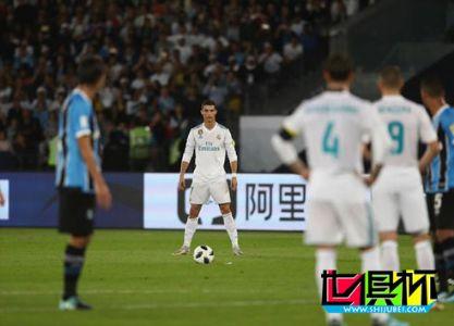 皇马蝉联世俱杯冠军,阿里云总裁胡晓明为莫德里奇颁发MVP