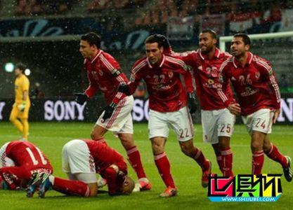 世俱杯巡礼之埃及阿赫利:非洲8冠王曾获世界第3