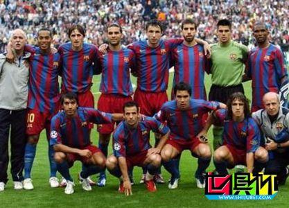 2006世俱杯巴萨名单:梅西埃托奥缺阵 三大新人入选