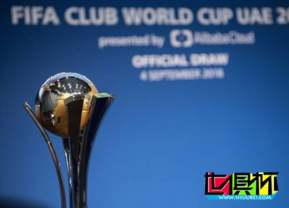 2006年FIFA第一次考虑世俱杯扩军 东道主自动入围