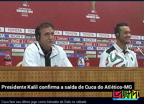 2013年世俱杯后库卡离任主席确认 承认与鲁能完成谈判