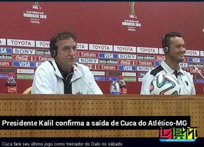 2013年库卡世俱杯后离任主席确认 承认与鲁能完成谈判