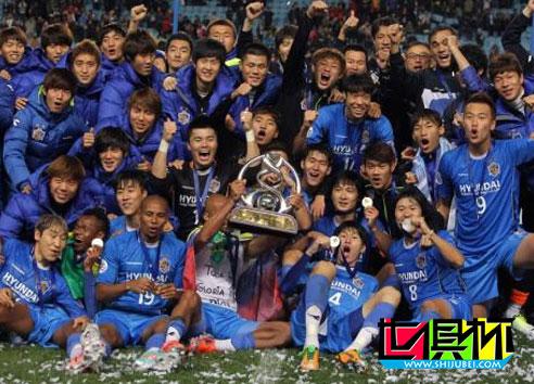 2012世俱杯参赛队球员名单 亚洲冠军蔚山现代队-第1张图片-世俱杯