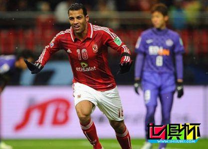 2012世俱杯-阿赫利2-1广岛三箭 半决赛将战科林蒂安