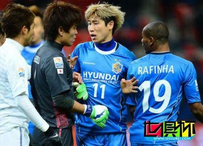 世俱杯-广岛三箭3-2蔚山现代 佐藤寿人梅开二度