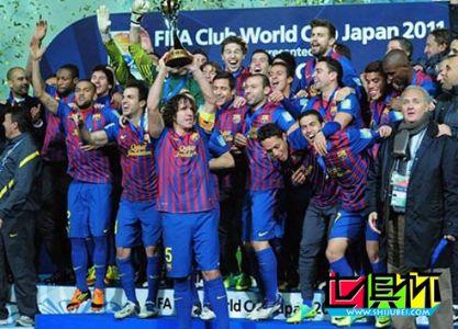 2011世俱杯-梅西2球哈维小法破门 巴萨4-0夺五冠王