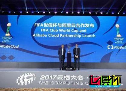 """软银等财团入局 FIFA离举办""""超级世俱杯""""又近一步"""