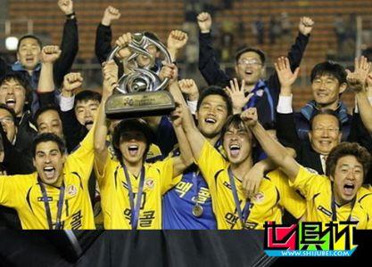 2010世俱杯,城南一和—亚冠联赛冠军