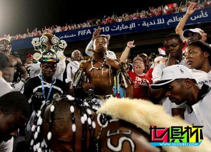 2010世俱杯-非洲冠军2-0巴西国际 国米最强对手出局