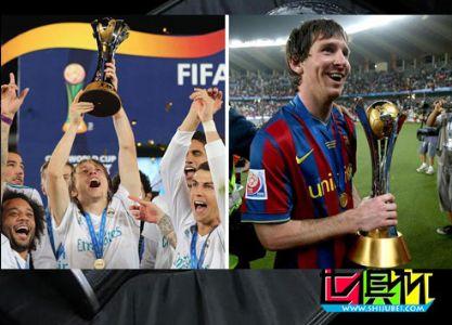 能带来更多收入,巴塞罗那支持世俱杯扩军