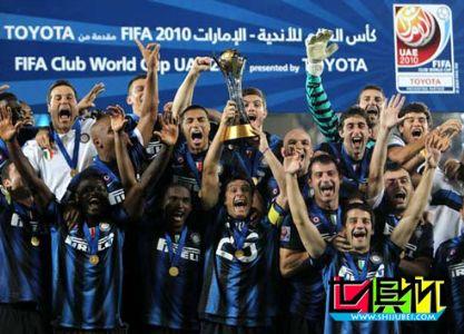 2010年世俱杯赛最终射手榜