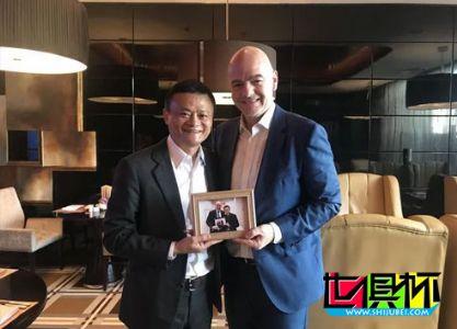马云会见国际足联主席,2019世俱杯将有望落户中国
