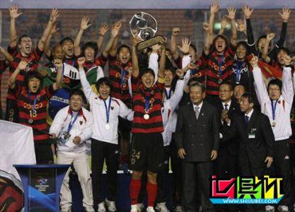 2009年世俱杯参赛队巡礼 浦项制铁捍卫亚洲荣誉