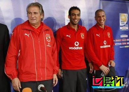 2008世俱杯各队名单:非洲冠军埃及阿赫利队