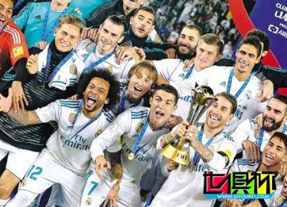 """世俱杯是""""世界级""""足球赛事,含金量却不如欧冠,为什么?"""