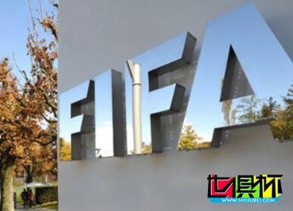 国际足联提议世俱杯轮流办 葡萄牙足协双手赞成