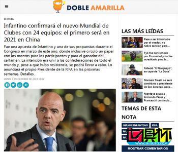 阿根廷媒体称:2021和2022年世俱杯将在中国举办