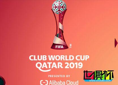 卡塔尔2019年世俱杯官方会徽揭晓,具有卡塔尔民族特色