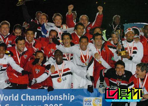 2005世俱杯:红军三度进球判无效 圣保罗夺冠