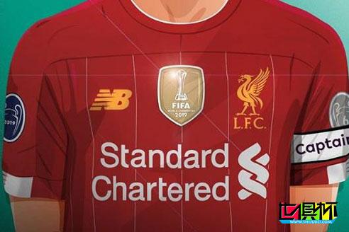 利物浦跟队记者:英超联赛不允许穿世俱杯冠军球衣,已提起申诉