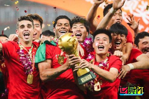 上港要踢世俱杯立志2020冲中超冠军、亚冠、东亚冠军