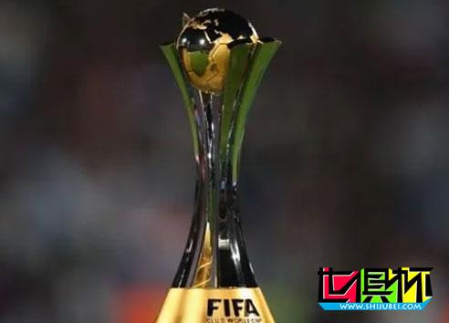 FIFA官方宣布:2019世俱杯将于12月在卡塔尔举办